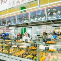 Auchan Retail Russie 15