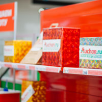 Auchan Retail Russie 4