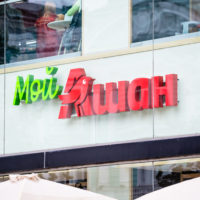 Auchan Retail Russie Proximité 7