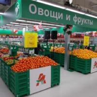 Auchan Retail Russie Super 1