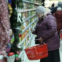 Auchan Retail Russie Super 3