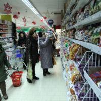 Auchan Retail Russie Super 4