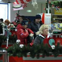 Auchan Retail Russie Super 5