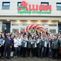 Auchan Retail Russie Super 7
