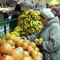 Auchan Retail Russie Super 8