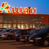 Auchan Retail Russie Hyper 1