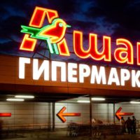 Auchan Retail Russie Hyper 2