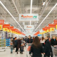 Auchan Retail Russie Hyper 6