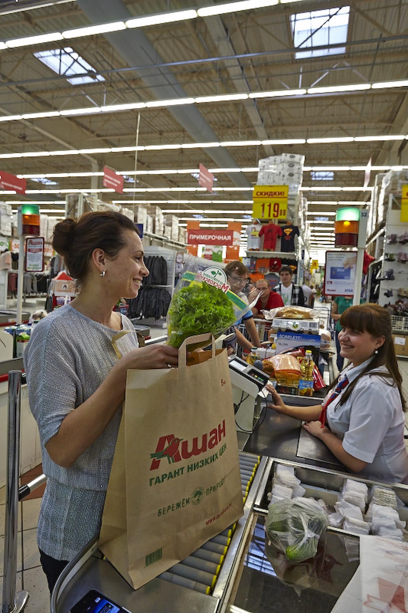 Voyage de presse Auchan Retail Russie.