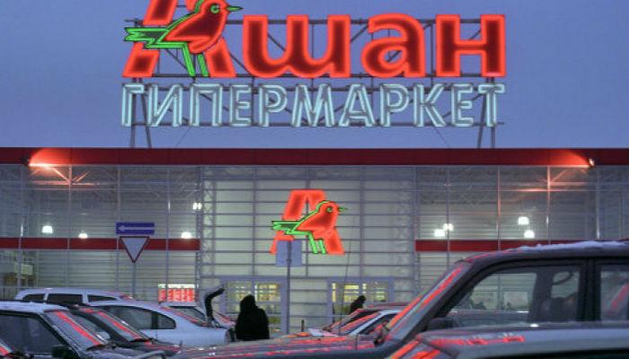 Par le projet de rachat du distributeur Karavan, Auchan Retail Ukraine conforte son ancrage dans le pays et y engage son développement multiformat.