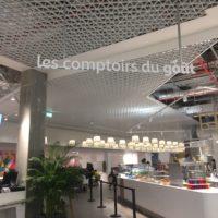 Auchan Retail Luxembourg_Lifestore La Cloche d'or (25)